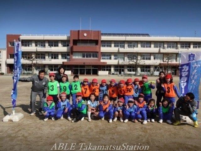 高松市立牟礼南小学校(小学校)まで2016m