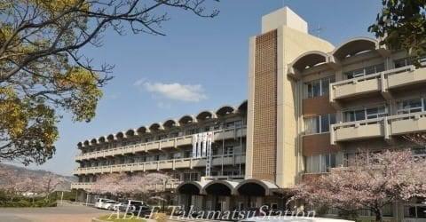 香川県立高松北中学校(中学校/中等教育学校)まで1421m