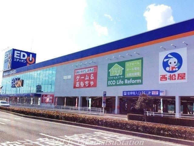 西松屋エディオン高松春日店(ショッピングセンター/アウトレットモール)まで558m