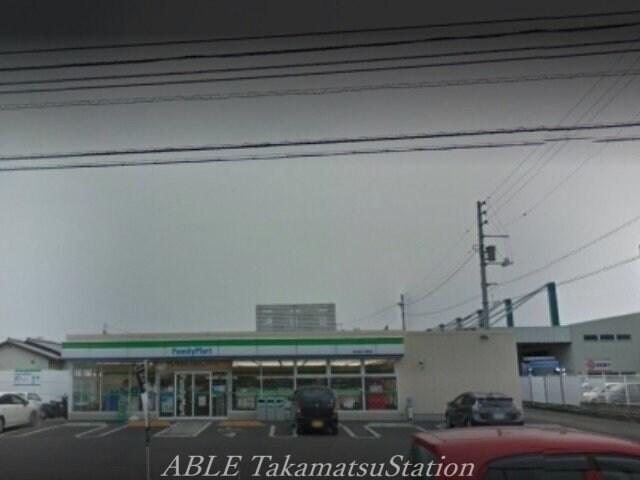 ファミリーマート高松春日川橋東店(コンビニ)まで692m