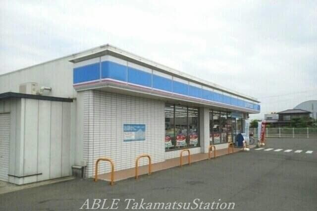 ローソン高松春日町店(コンビニ)まで448m