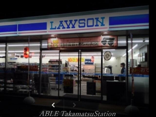 ローソン高松町店(コンビニ)まで676m