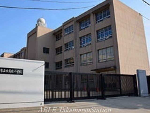 高松市立古高松小学校(小学校)まで1105m