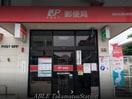 高松古高松郵便局(郵便局)まで744m