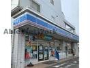 ローソン栗橋中央店(コンビニ)まで954m