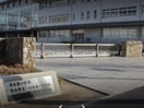 高松市立高松第一小学校(小学校)まで306m