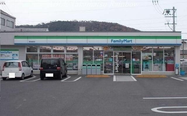 ファミリーマート高松一宮町店(コンビニ)まで1556m