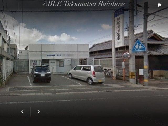 高松信用金庫一宮支店(銀行)まで1960m