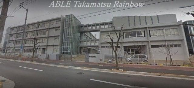 高松市立新番丁小学校(小学校)まで2243m