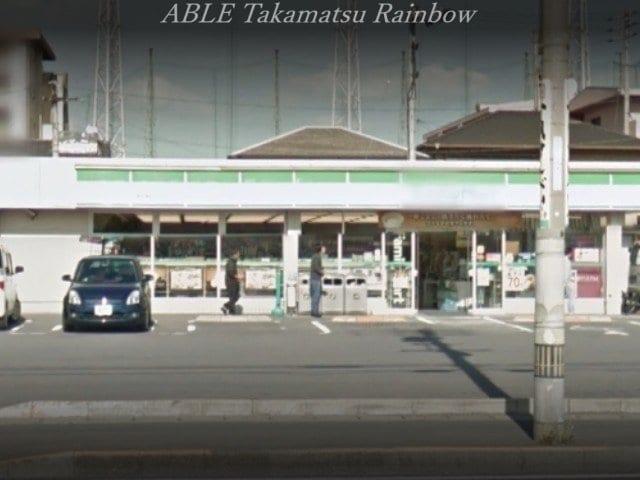 ファミリーマート高松茜町店(コンビニ)まで596m