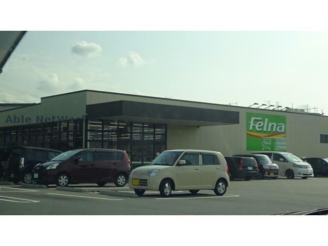 Felna美合店(スーパー)まで1395m