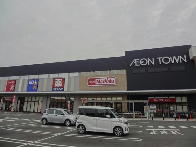 イオンタウン岡崎美合(ショッピングセンター/アウトレットモール)まで1846m