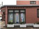 岡崎美合郵便局(郵便局)まで897m