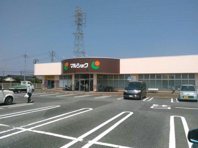 マルショク小野田店(スーパー)まで1234m