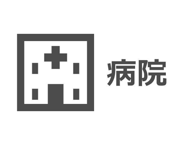 長明会長沢病院(病院)まで508m