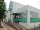 山口銀行小野田支店(銀行)まで380m