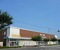 TSUTAYA 真岡店(ショッピングセンター/アウトレットモール)まで675m