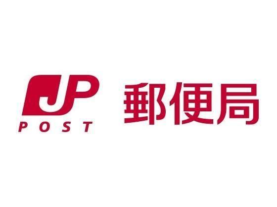 旭中宮郵便局(郵便局)まで247m
