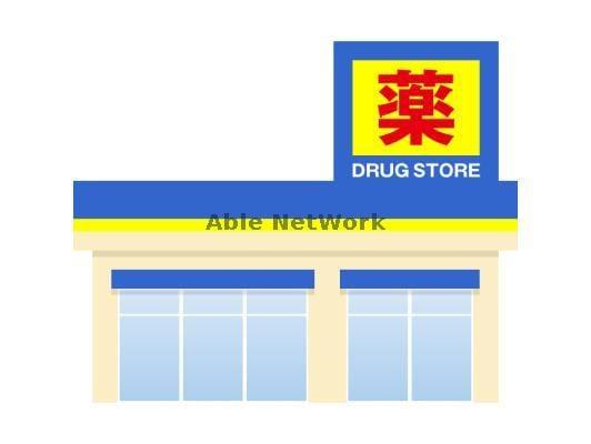ドラッグミック千林薬店(ドラッグストア)まで1270m