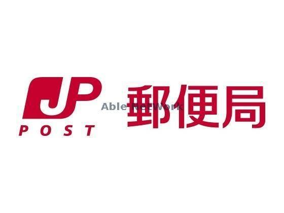 旭今市太子橋郵便局(郵便局)まで283m