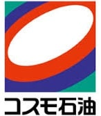 遠藤商事(株) 青田SS 781m