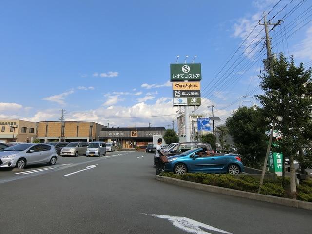 吉原ショッピングセンター(ショッピングセンター/アウトレットモール)まで1005m※吉原ショッピングセンター