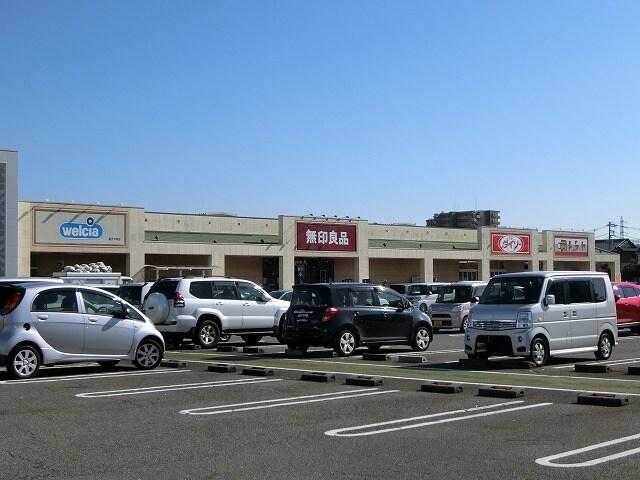 無印良品西友富士今泉店(ショッピングセンター/アウトレットモール)まで1158m※無印良品西友富士今泉店