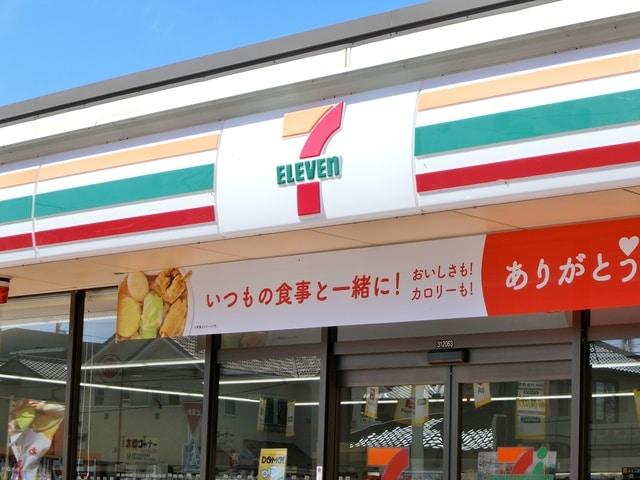 西友富士今泉店(スーパー)まで1101m※西友富士今泉店