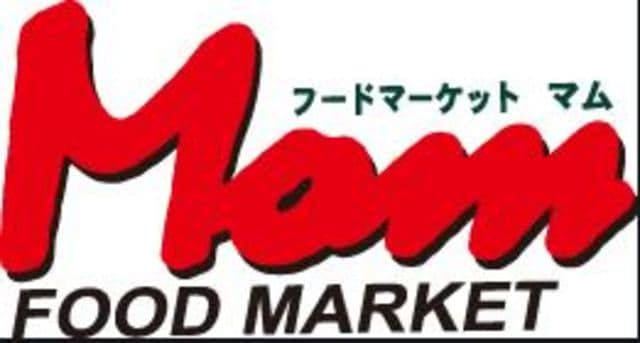 フードマーケットMom桃里店(スーパー)まで1553m※フードマーケットMom桃里店