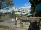 富士市立岳陽中学校(中学校/中等教育学校)まで1197m※富士市立岳陽中学校