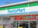 ファミリーマート富士伝法店(コンビニ)まで520m※ファミリーマート富士伝法店