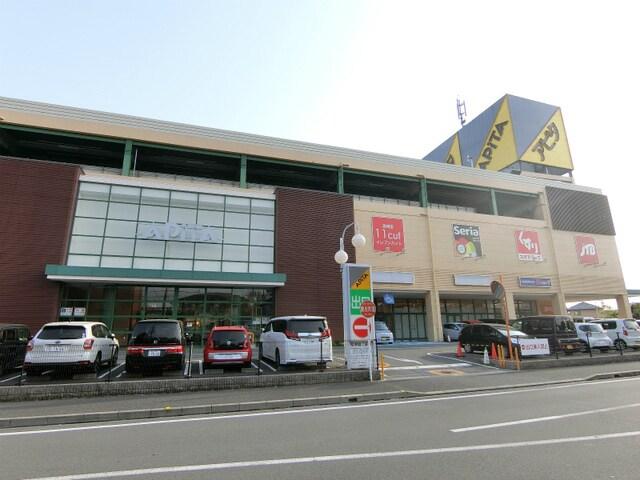 アピタ富士吉原店(スーパー)まで826m※アピタ富士吉原店