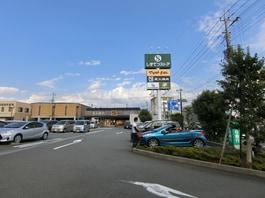吉原ショッピングセンター