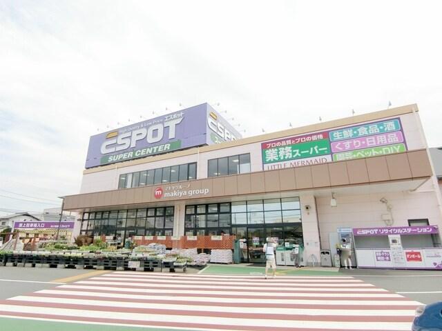 ESPOT富士松岡店(スーパー)まで625m※ESPOT富士松岡店