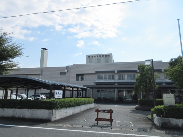 富士宮市立病院(病院)まで1762m※富士宮市立病院
