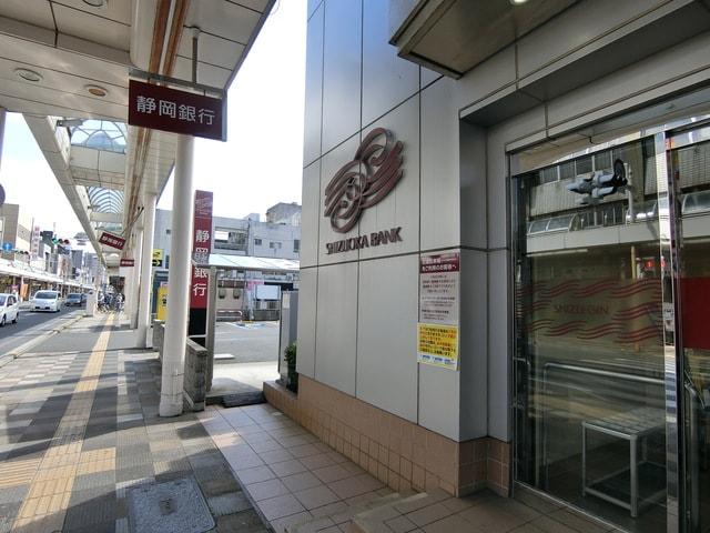 静岡銀行吉原支店(銀行)まで488m※静岡銀行吉原支店