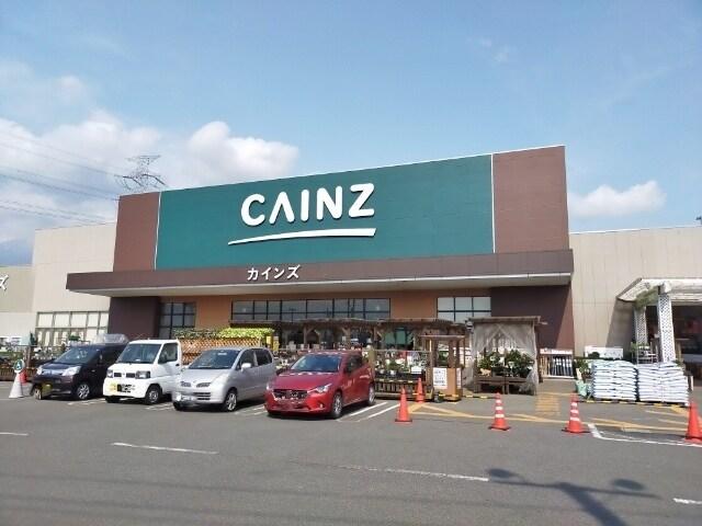 カインズ富士宮店(電気量販店/ホームセンター)まで1473m※カインズ富士宮店