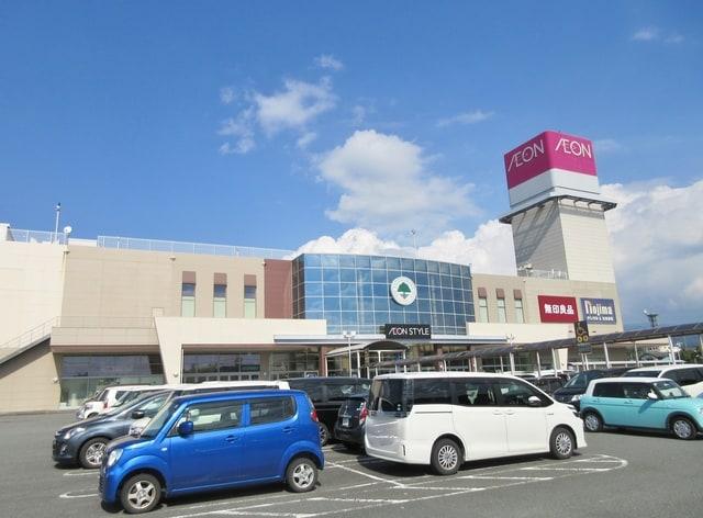 イオンモール富士宮(ショッピングセンター/アウトレットモール)まで1320m※イオンモール富士宮