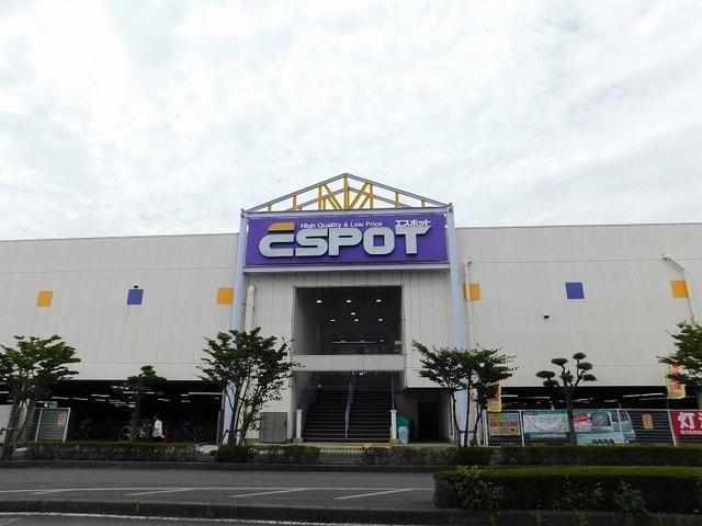 ESPOT富士店(スーパー)まで2020m※ESPOT富士店