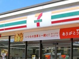セブンイレブン富士市中丸店