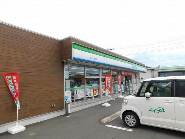 ファミリーマート富士川成島店(コンビニ)まで839m※ファミリーマート富士川成島店