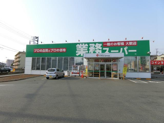 業務スーパー吉原今泉店(スーパー)まで697m※業務スーパー吉原今泉店