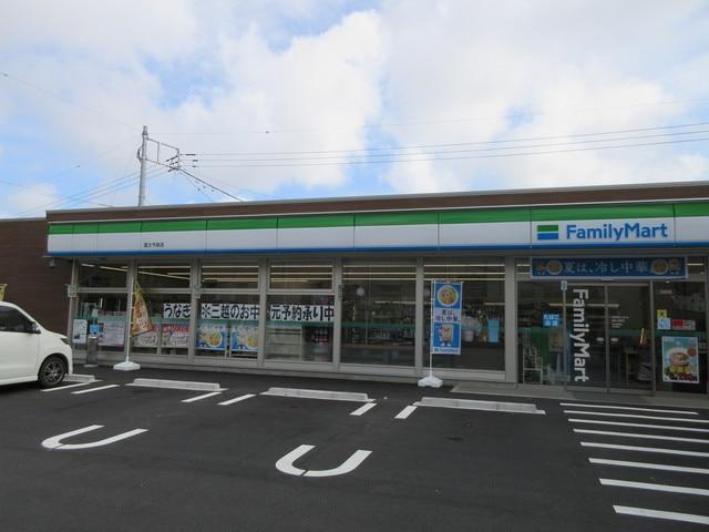 ファミリーマート富士今泉店(コンビニ)まで449m※ファミリーマート富士今泉店