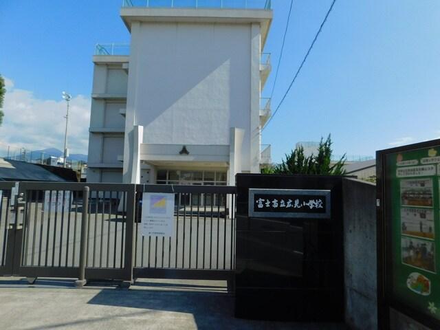 富士市立広見小学校(小学校)まで617m※富士市立広見小学校