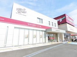 静岡銀行広見支店
