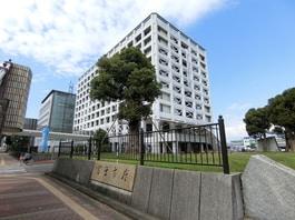 富士市役所
