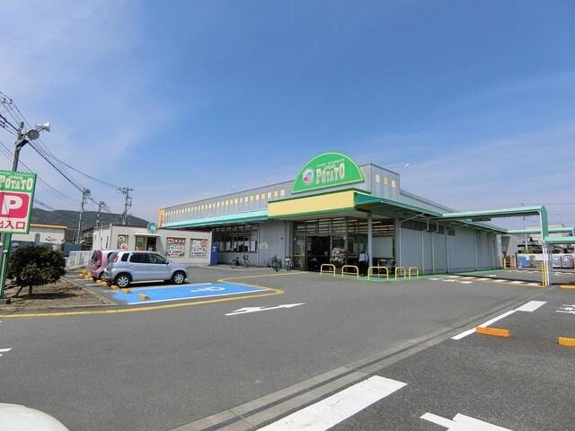 ポテト岩本店(スーパー)まで1322m※ポテト岩本店