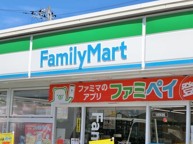 ファミリーマート富士岩松店(コンビニ)まで380m※ファミリーマート富士岩松店
