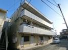 岳南電車/吉原本町駅 徒歩5分 2階 築26年の外観