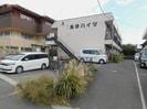 東海道本線/沼津駅 バス:15分:停歩3分 1階 築35年の外観